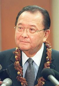 Senator Daniel Inouye passed away this morning