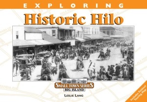 exploring-historic-hilo