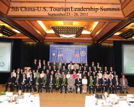 US-China Tourism Summit