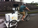 The Google Street View Bike
