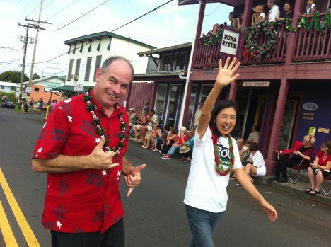 2012 Pahoa Holiday Parade 087