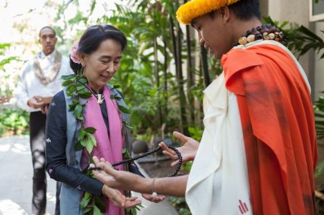 Aung San Suu Kyi's - Pictures Courtesy of Pillars of Peace