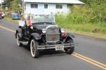 2013 Pahoa Parade 356