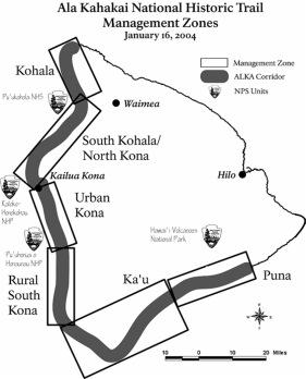 Ala Kahakai trail