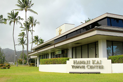 Hawai'i Kai Towne Center