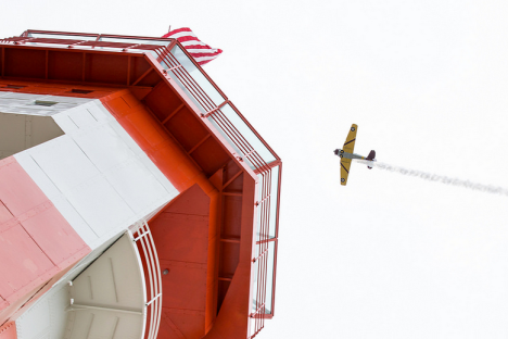 Living History Flyover tower
